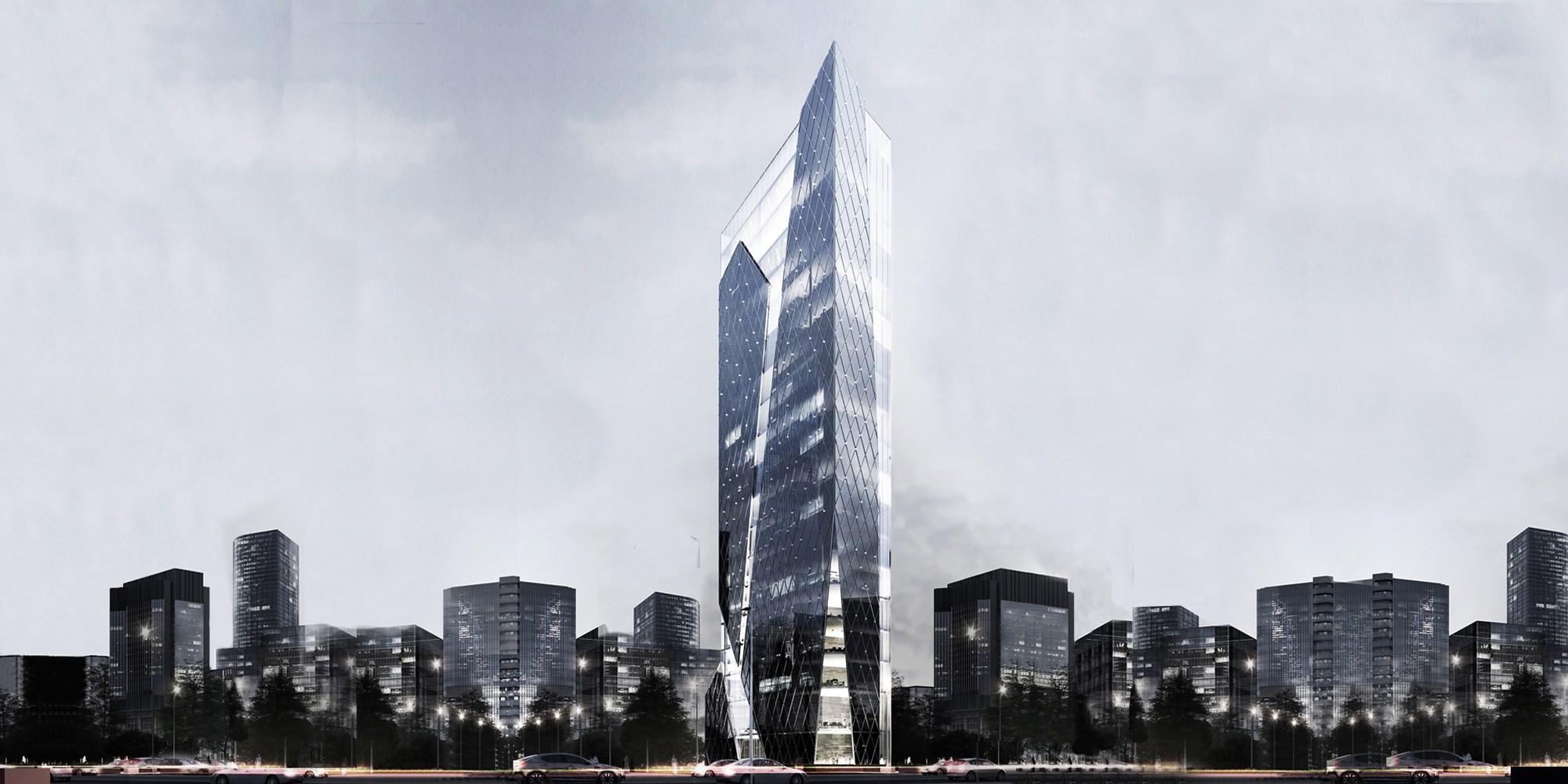 <p>City Tower</p>