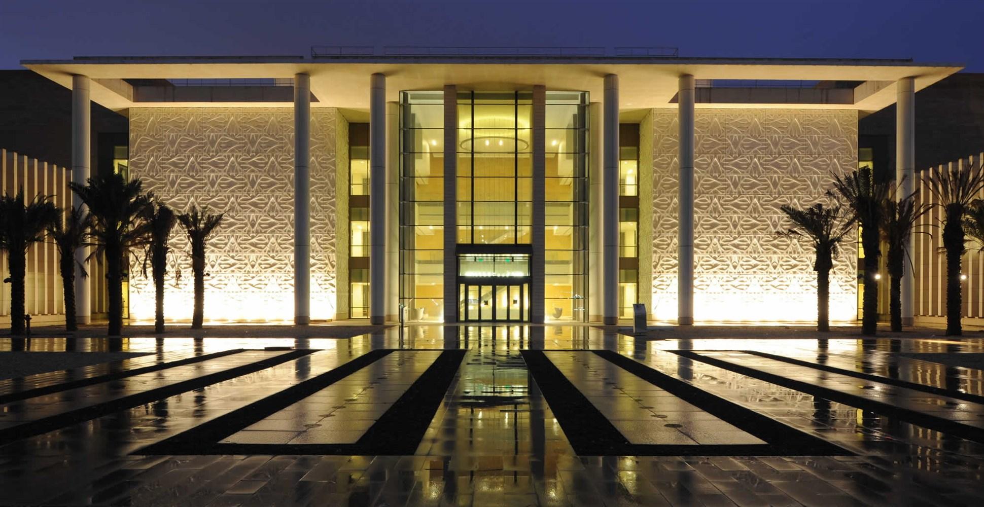 <p>Princess Noura university</p>