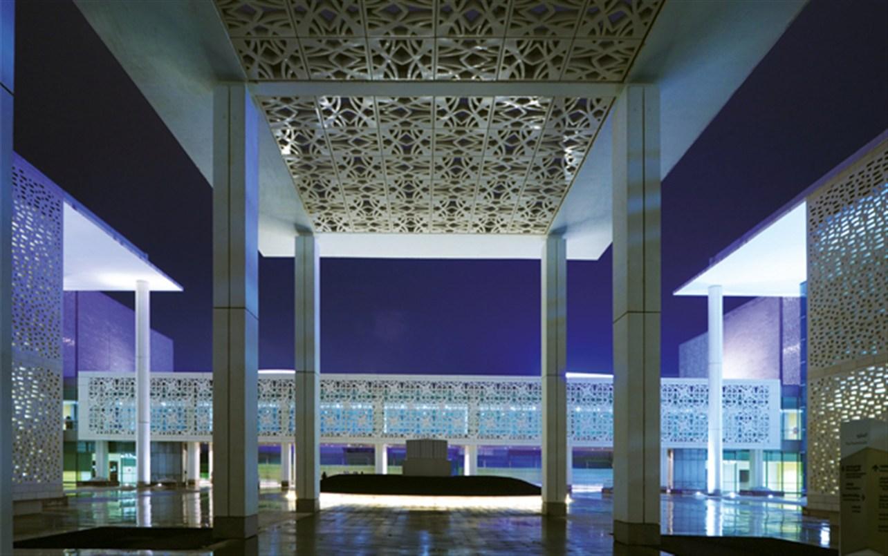 Università di Princcess Noura
